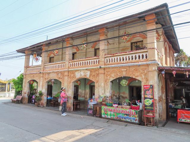 沙功那空 Sakon Nakhon 舊城區 ร้านข้าวเปียกโบราณฟรานซิสโก 餐館