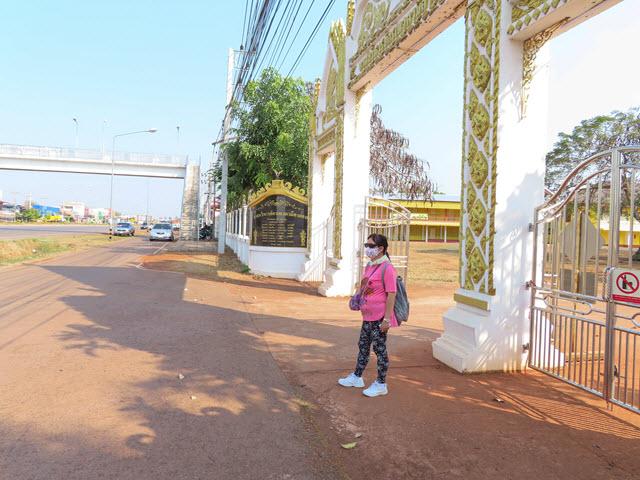 沙功那空 Sakon Nakhon 舊城區 St. Michael's 天主教堂 北面出口