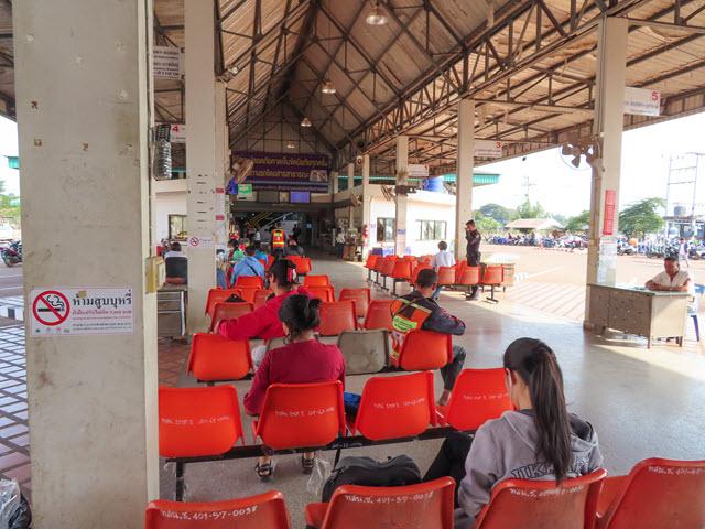 沙功那空第2巴士站 (Sakon Nakhon Bus Terminal 2)