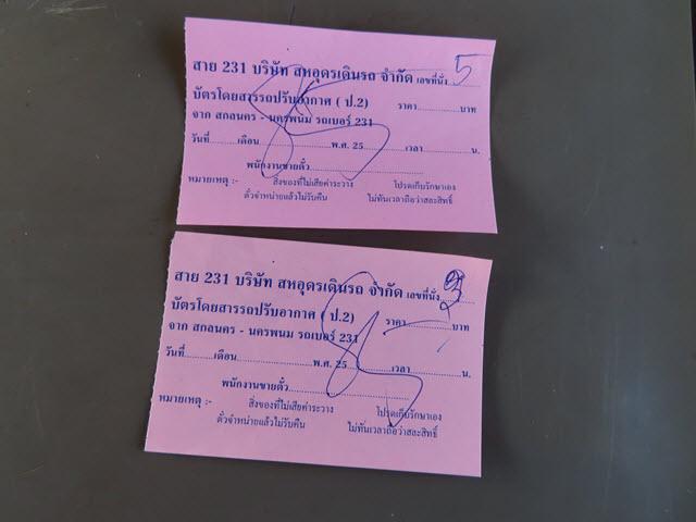 沙功那空第2巴士站往那空拍儂巴士車票