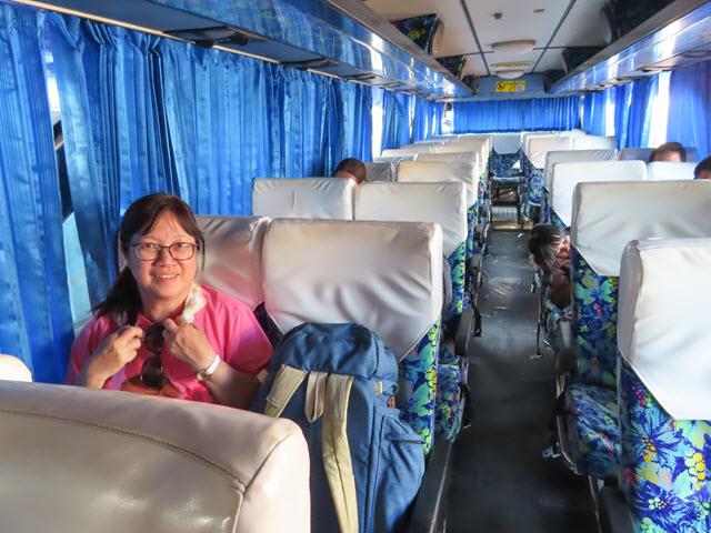 沙功那空第2巴士站往那空拍儂巴士
