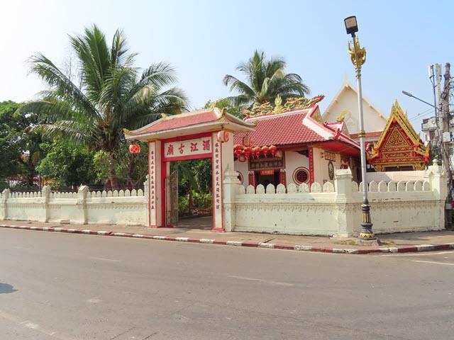 Chao Pho Muen Nakhon Phanom Shrine