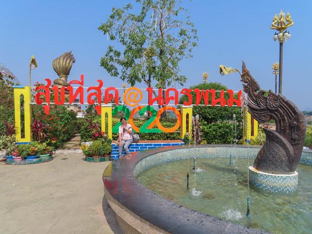 那空拍儂 Nakhon Phanom 湄公河畔 Naga Monument 廣場