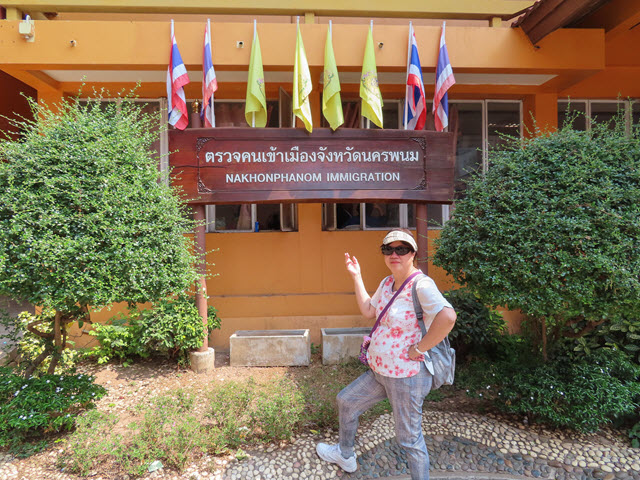 那空拍儂 Nakhon Phanom Immigration