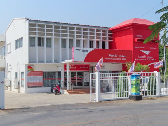 那空拍儂郵政局 (Nakhon Phanom Post Office