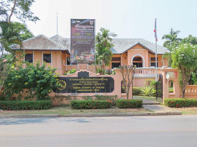 那空拍儂旅遊局 (Tourism Authority of Thailand Nakhon Phanom Office)