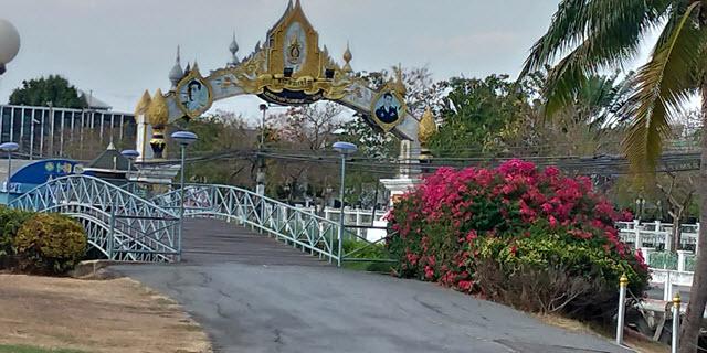 呵叻 Bung Ta Lua Water Park