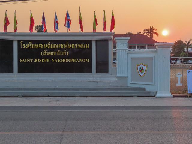那空拍儂 Nakhon Phanom 日落