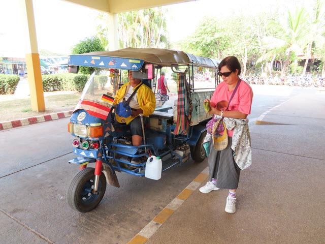 那空拍儂巴士站 Nakhon Phanom Bus Terminal