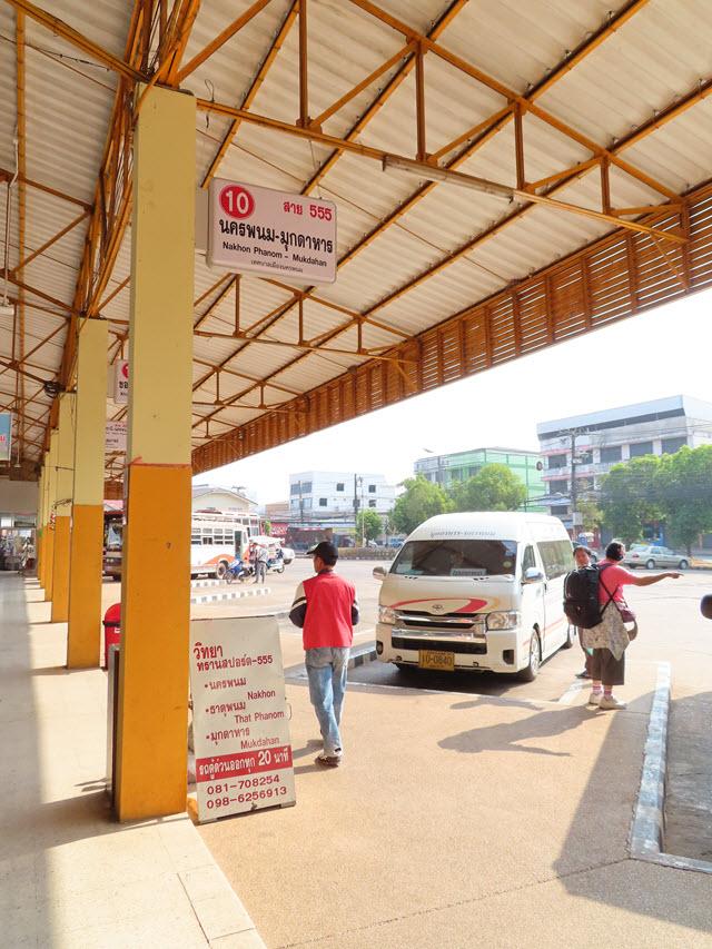那空拍儂巴士站 Nakhon Phanom Bus Station