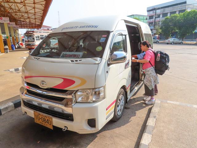 那空拍儂巴士站 Nakhon Phanom Bus Station to Mukdahan