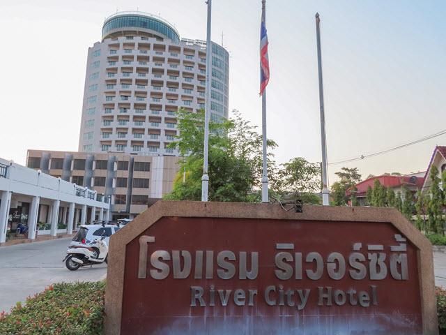穆達漢 (Mukdahan) River City Hotel