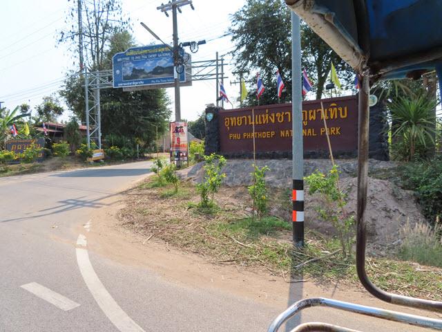 Phu Pha Thoep National Park 國家公路入口
