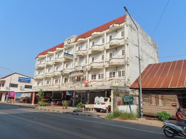 穆達漢 mukdahan 市