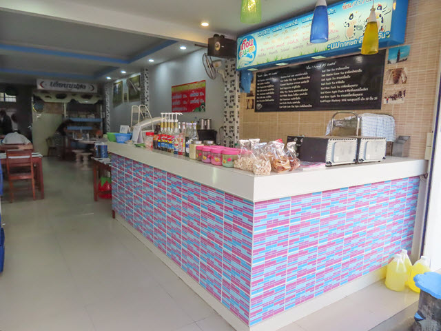 穆達漢市 mukdahan ร้านเดือนนมสด 餐廳