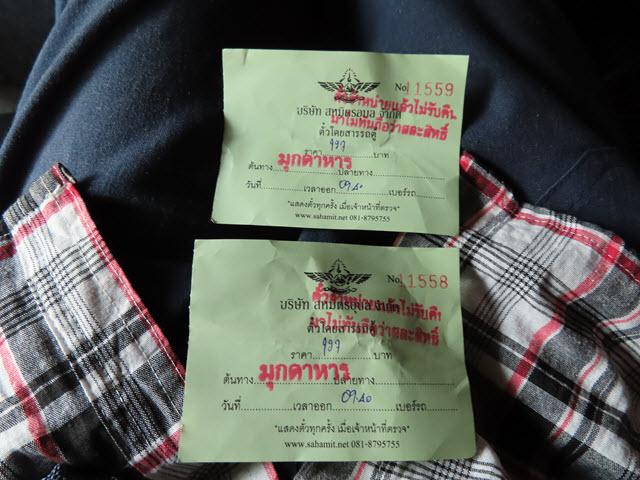 穆達漢 Mukdahan 往烏汶 Ubon Ratchathani 巴士車票