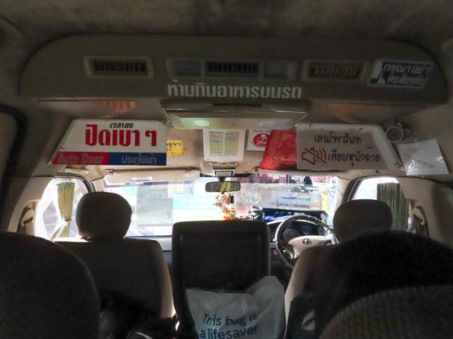 穆達漢 Mukdahan 乘巴士往烏汶 Ubon Ratchathani