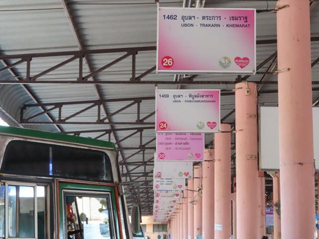 烏汶巴士站 Ubon Ratchathani Bus Terminal