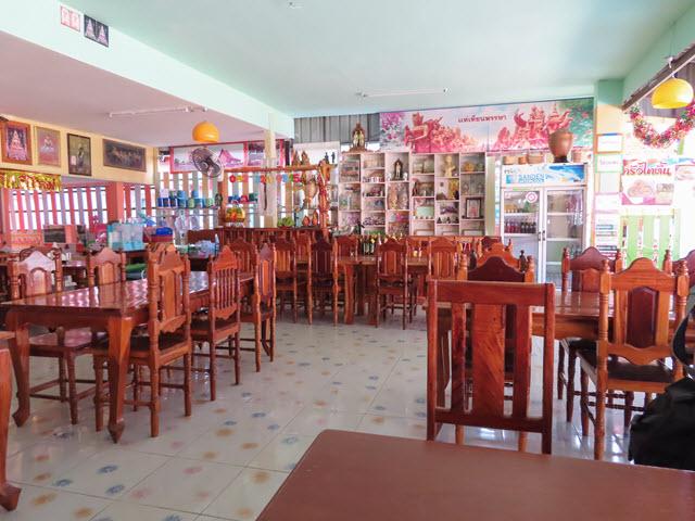 Khong Chiam Kura Titan 餐廳