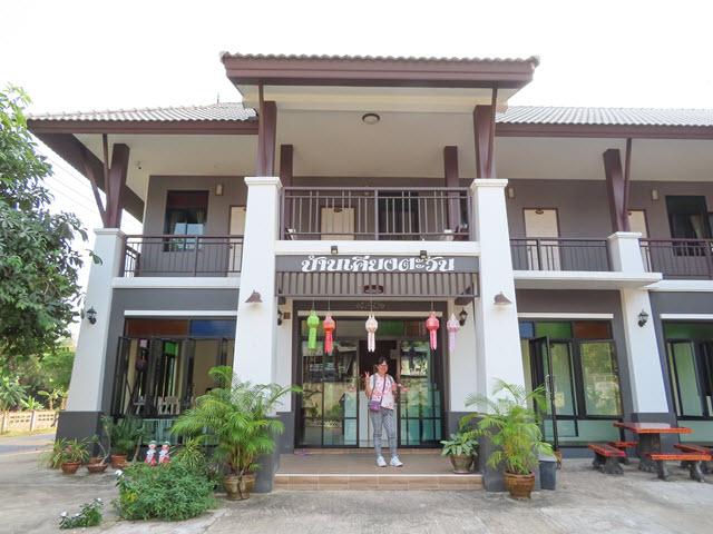 Khong Chiam 班可奈塔瓦旅館 (Baan Kieng Tawan / บ้านเคียงตะวัน อ.โขงเจียม)
