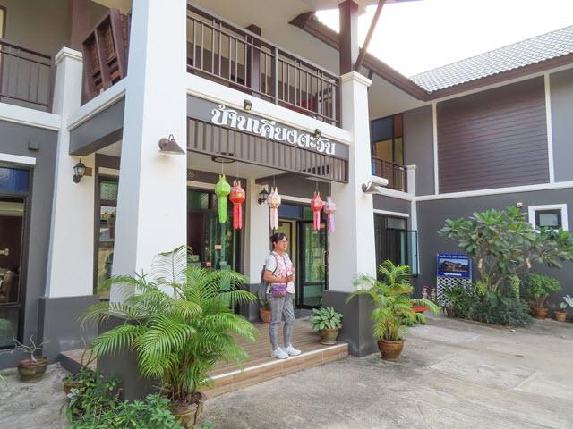 Khong Chiam 班可奈塔瓦旅館 baan kieng tawan