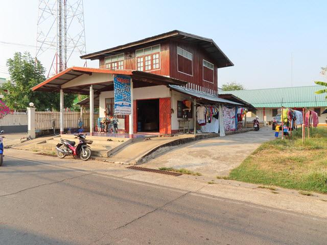 烏汶府 Khong Chiam