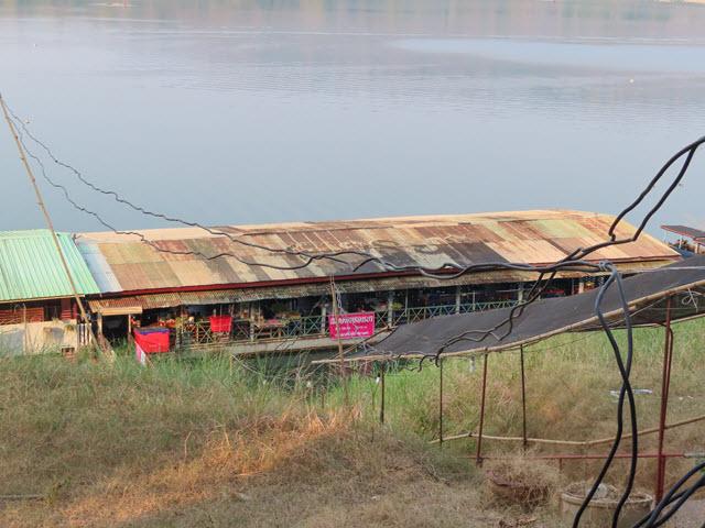 Khong Chiam 湄公河 แพอาหารอารยา 船屋餐廳