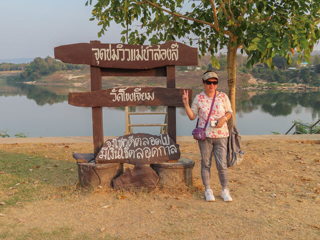 Khong Chiam 雙色河 Two-Color River View Point