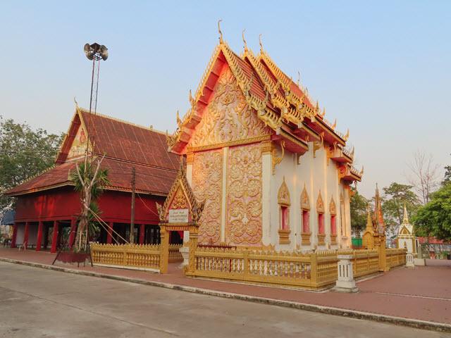 Wat Khong Chiam