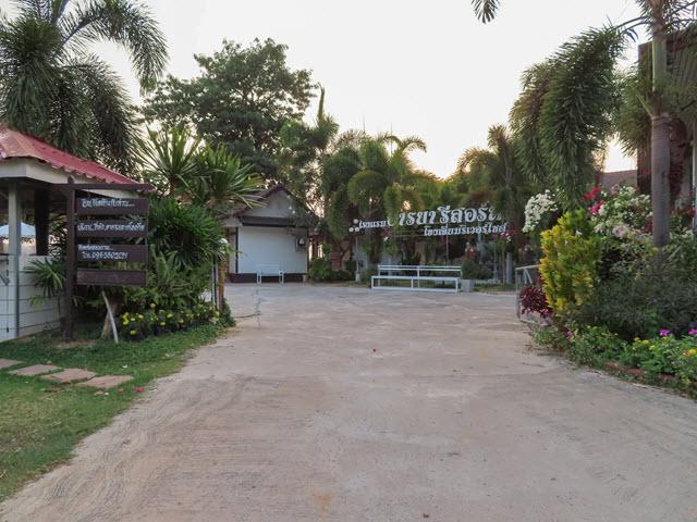 Rim Moon River Side Resort Kong Chiam