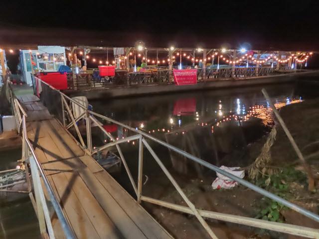 Khong Chiam 湄公河上 แพอาหารอารยา 船屋餐廳