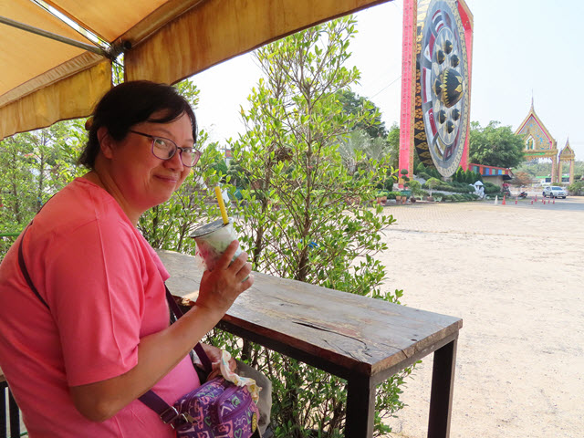 Khong Chiam Wat Tham Khuha Sawan 咖啡店