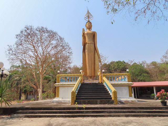 Khong Chiam Wat Tham Heo Sin Cha