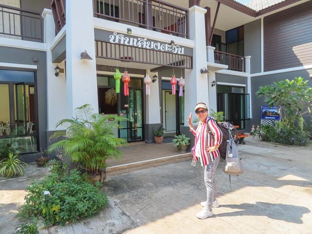Khong Chiam 班可奈塔瓦旅館 (Baan Kieng Tawan)