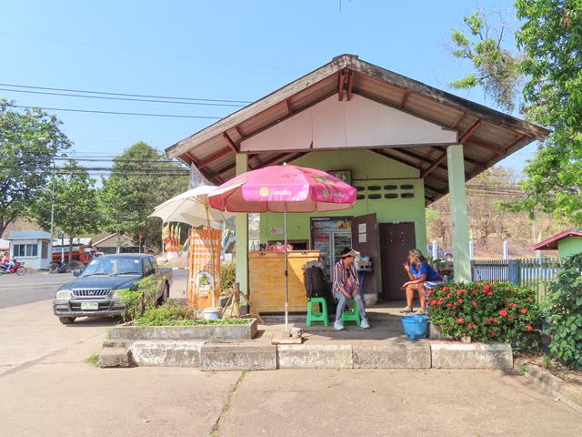 Khong Chiam 巴士站