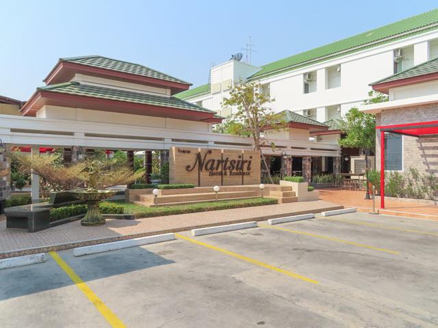 烏汶 Ubon Ratchathani Nartsiri Residence