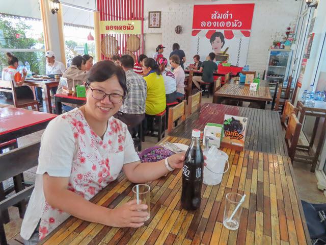 烏汶 Ubon Ratchathani ลองเดอนัว 烤雞店