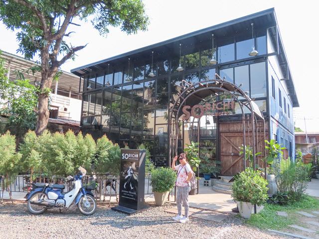 烏汶市 Ubon Ratchathani So rich The Bistro 餐廳及咖啡店