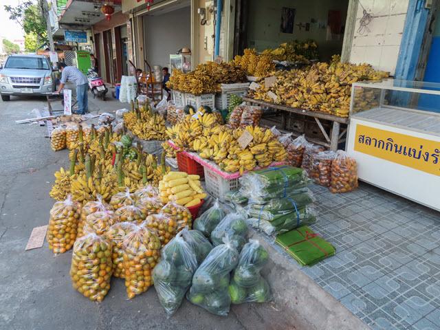 烏汶市 Ubon Ratchathani Municipal 2 Food Market