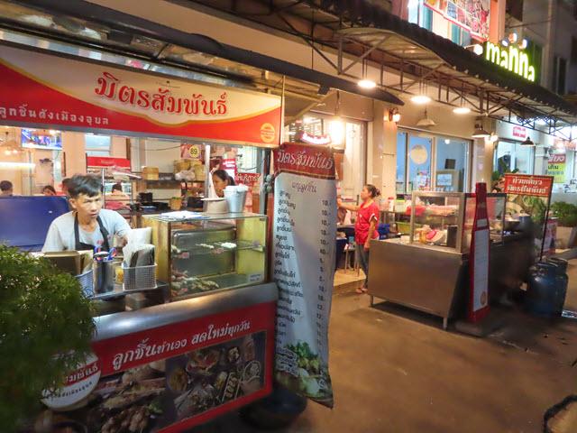 烏汶 ubon ratchathani ลูกชิ้นมิตรสัมพันธ์ 餐館