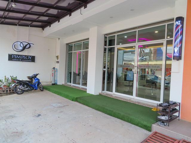 烏汶 Ubon Ratchathani 理髮廳 Pimploy Salon