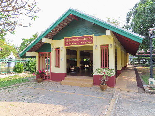 烏汶 Ubon Ratchathani 國家博物館