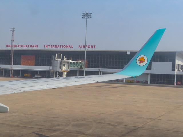 烏汶機場 Ubon Ratchathani Airport