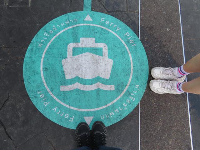 曼谷 Si Phraya Pier 碼頭