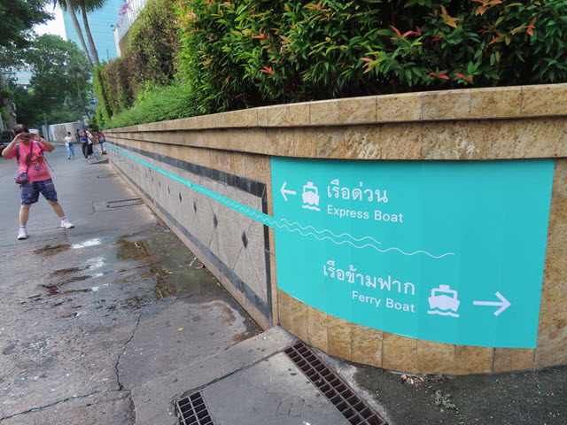 曼谷 Si Phraya Express Boat 碼頭