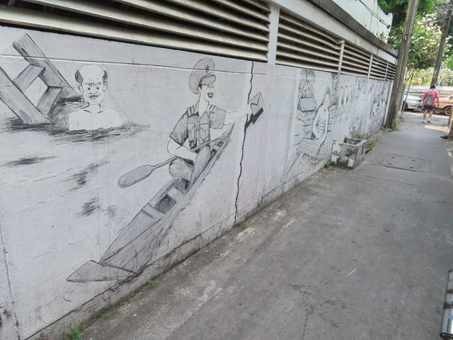 曼谷 步行往地鐵 MRT Itsaraphap 站