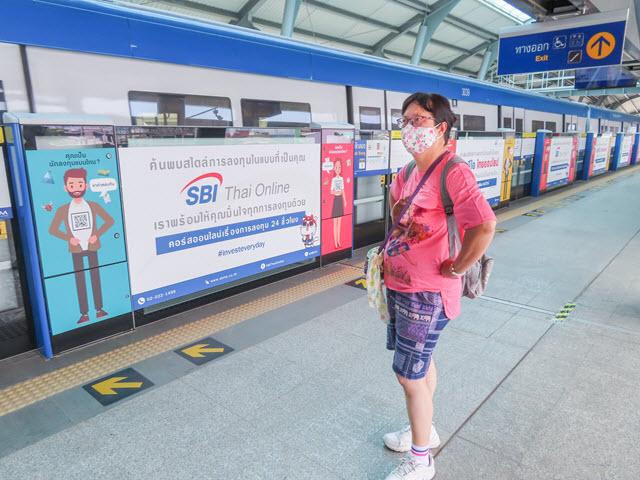 地鐵 MRT Bang Pha 站