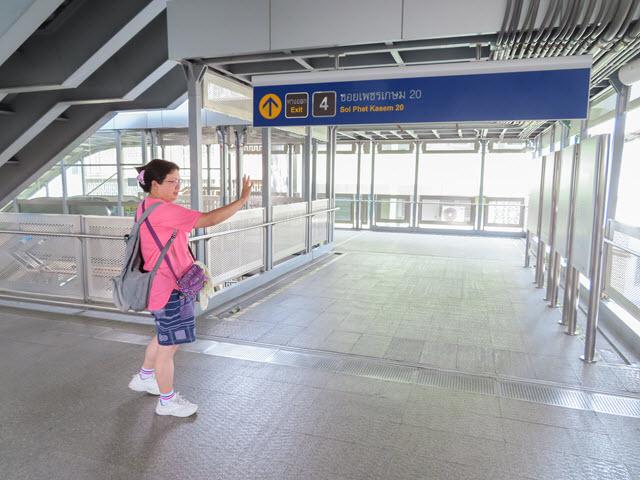 地鐵 MRT Bang Pha 站4號出口