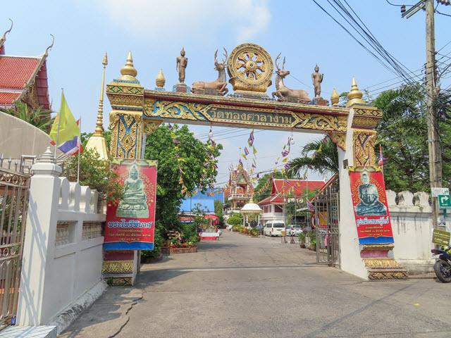 Wat Kampaeng Bangchak Klong Bang Luang 水上市場