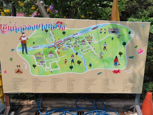 曼谷 Klong Bang Luang 水上市場遊覽地圖